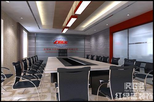 会议室装修效果图 会议室设计方案赏析 北京红绿蓝装饰有限责